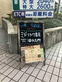 s_IMG_8987.jpg